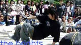 Vídeo 49 de Tenimyu