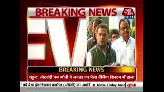 Rahul Gandhi Questions PM Modi's Silence On PNB Scam; Says Scam Is Worth 22,000 Crore Rupees