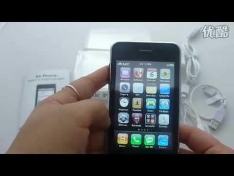 Air phone N0.1