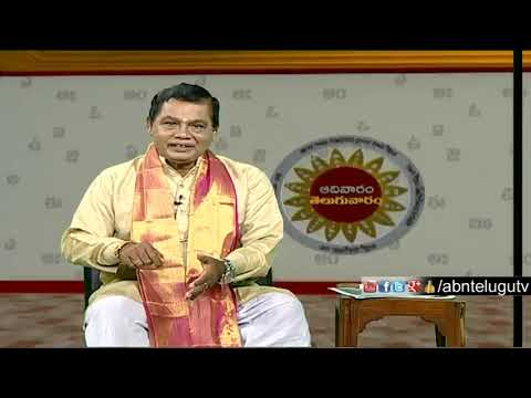 Meegada Ramalinga Swamy about Kids | Adivaram Telugu Varam