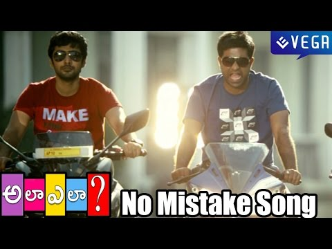 Ala Ela Movie Songs - No Mistake Song - Latest Telugu Movie...