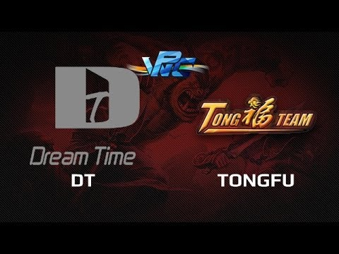 DT vs TongFu, WPC day 2, game 2