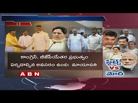CM Chandrababu Naidu takes fight against Centre, Meets key Oppn leaders Kejriwal, Mayawati