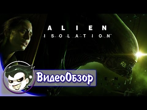 Обзор Alien: Isolation