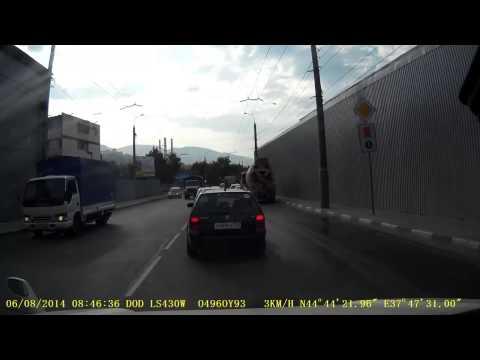 Авария с Камазом в Новороссийске 06 08 2014
