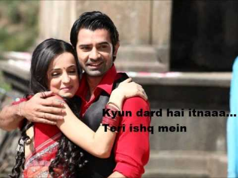 Kyun Dard Hai Itna Lyrics video