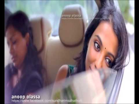 Oru Mezhuthiriyude - Video Song from Malayalam Movie Vishudhan