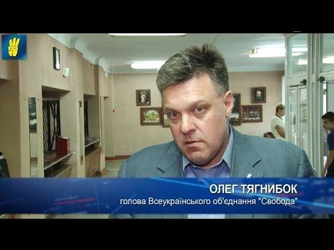 """Олег Тягнибок із робочим візитом відвідав Полтаву. Сюжет телеканалу """"Лтава"""""""
