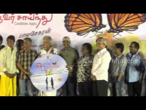 Oruvar Meethu Iruvar Sainthu Audio Launch