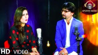 Reshad Shiwa & Neda Afghan - Chadar e Gulnar OFFICIAL VIDEO