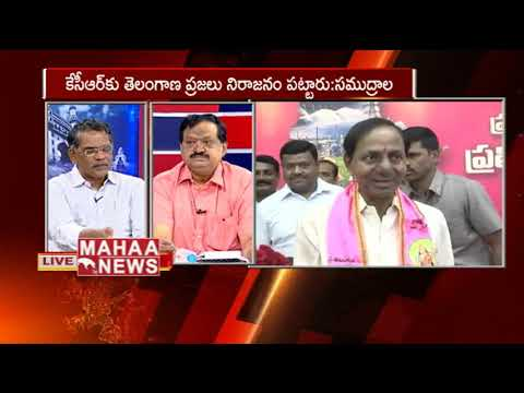 KCR Andhra Pradesh Political Entry Impact On Chandrababu | #JouralistTime