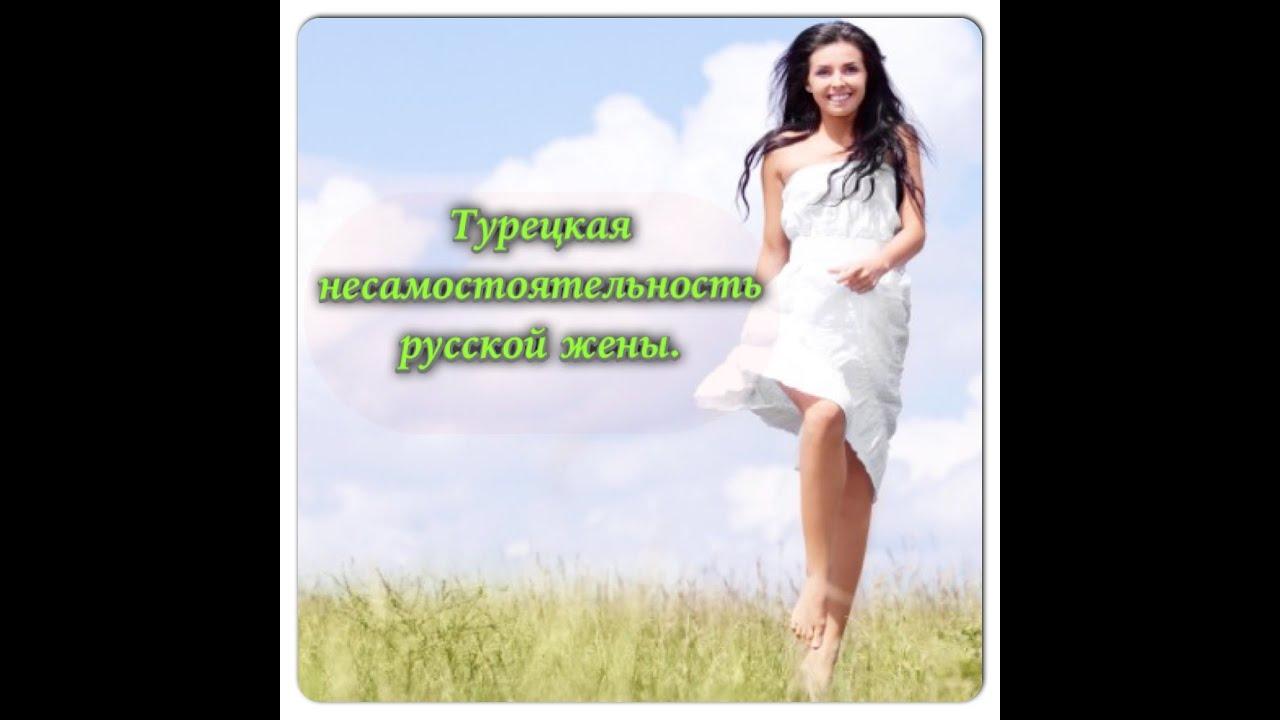 Фото русской жены 8 фотография