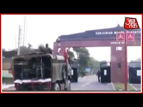 Commandos Reach Sunjuwan Army Camp To Conduct Operation | AajTak Exclusive Coverage