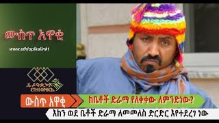 EthiopikaLink About Artist Nibret Gelaw /Eke/