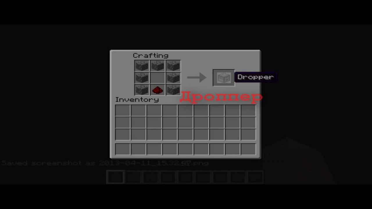 how to create a hopper in minecraft