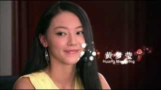 Yang Mi and Hawick [midsummer night sunny] Trailer杨幂,刘恺威【盛夏晚晴天】预告