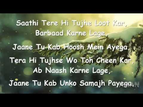Hindi Christian Song Aa Bhi Jaa(Lyrics)