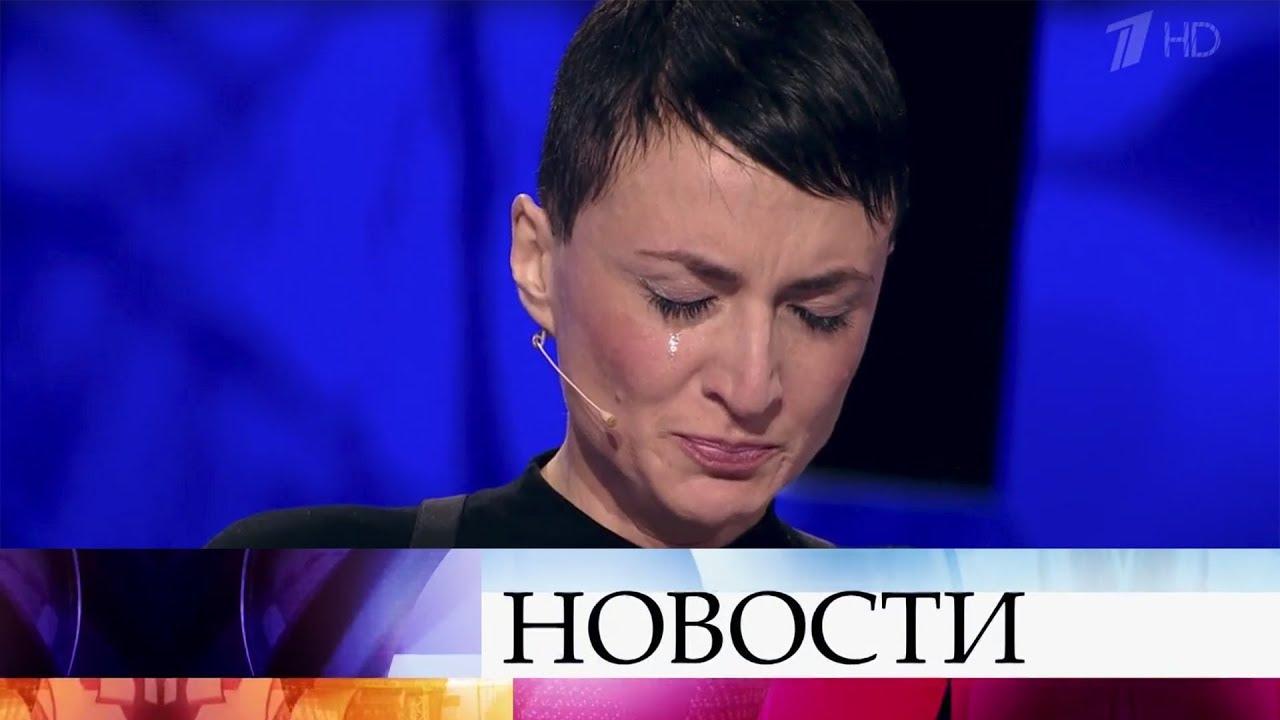 В программе «Эксклюзив» Д.Борисов поговорит с К.Бик, которую обвиняют в убийстве собственного мужа.