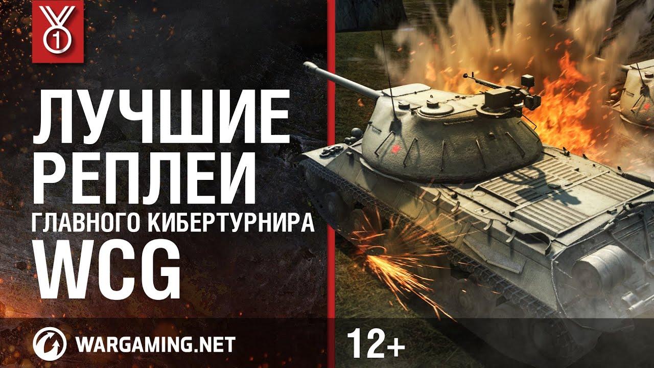 Replay request : iwcg_top10@hotmailcom nick / hero / country / version war 3 / time -как отправить реплей?