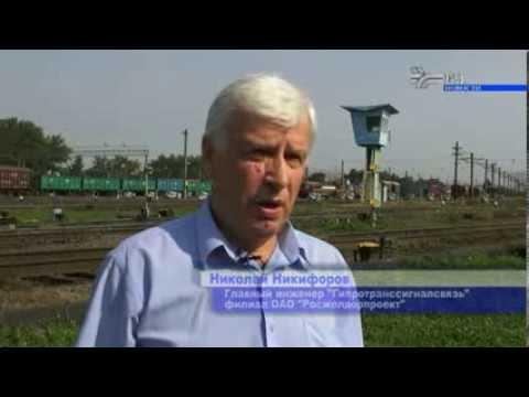 Новости Белорусской железной дороги (Выпуск 8)