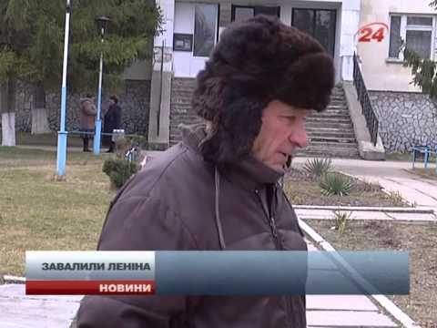 У Криму зруйнували Леніна