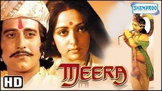 Hema Malini Best Movie - Meera (1979) {HD + Eng Subs) - Vinod Khanna - Bollywood Superhit Movie