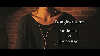 [Korean Asmr] Ear Cleaning & Ear Massage