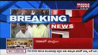 CM Chandrababu Naidu Reached @ Nellore | Anam Vivekananda Reddy Funeral