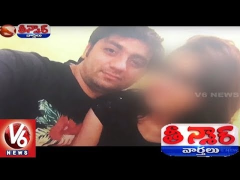 Pan Shop Owner Dupes Girls With Drugged Pans in Hyderabad | Teenmaar News | V6 News
