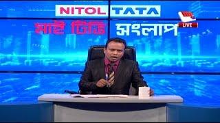 MY Tv Song lap রাজধানীর জলাবদ্ধতাঃ দায় নাকি নিয়তি। পর্বঃ ৪০৭