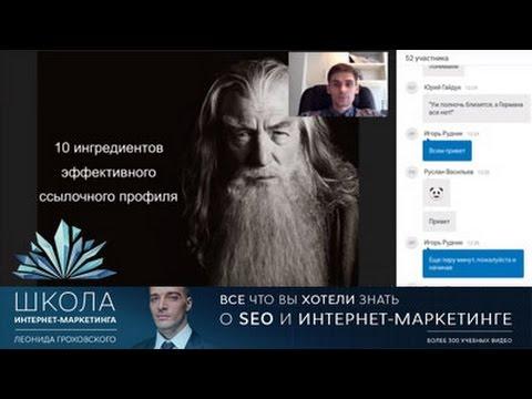 Покупка ссылок на сайт или требования к SEO ссылкам