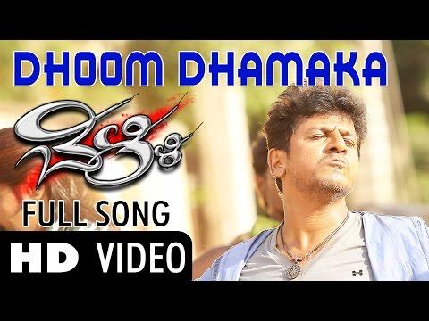 Belli | dhoom Dhamaka | Full Hd Song | Feat.shivaraj Kumar,kriti Kharbanda |latest New Kannada video