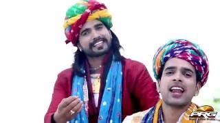 Rajasthani Rani Rangili Rani Cassettes || Are Ram Re Pag Me Das Gyo Naag HD
