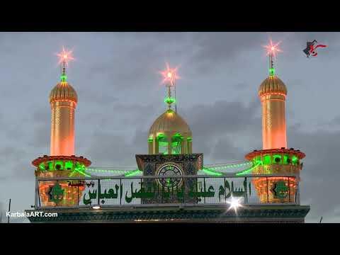 Documentary on Hazrat e Abbas a.s - Urdu