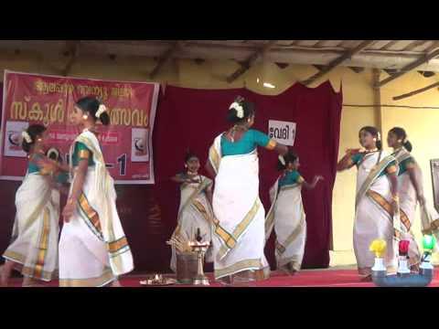 Thiruvathira - School Kalolsavam 2014 (bbhs Nangiarkulangara)  Up 1 Prize video
