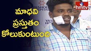 Madhavi Husband Sandeep About Madhavi Parents  | hmtv