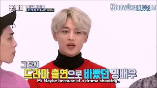 SHINee Minho funny moments Weekly Idol 2016 cut
