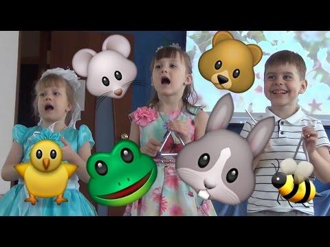 Дети Праздник Детский Садик Журавушка Лесосибирск 26 апреля 2016