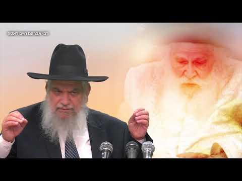סיפורי צדיקים: רבי אברהם חיים ראטה - הרב הרצל חודר HD