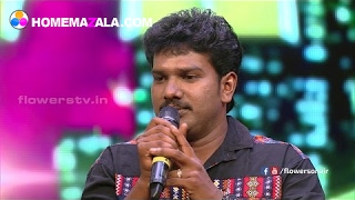 Comedy Super Nite - Mimicri | Renjith