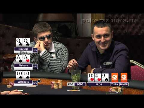 32.Royal Poker Club TV Show Episode 9 Part 1.mov