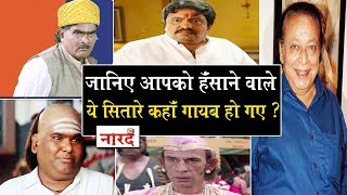 All Time Best Comedians Of Bollywood_Naarad TV