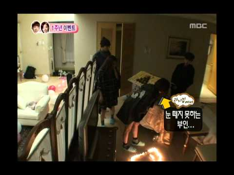 우리 결혼했어요 - We Got Married, Jo Kwon, Ga-in(52) #02, 조권-가인(52) 20101120 video