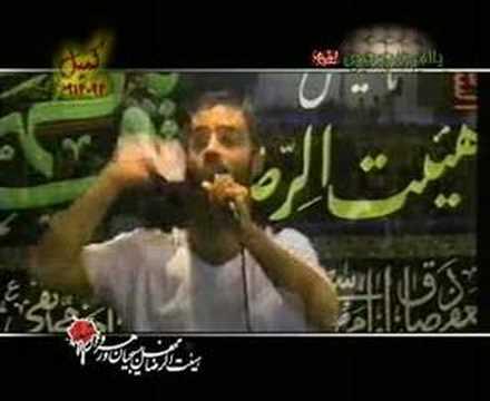helali-imam ali (a.s.)
