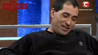 Азербайджанец насиловал 5-летнюю дочь? -  Один за всех / Один за всіх - Выпуск 79 -  22.02.2015