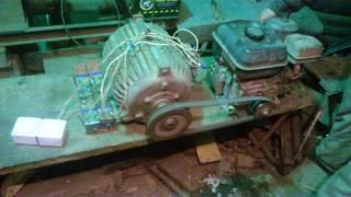 Самодельный генератор 220V - Поисковик музыки mp3real.ru