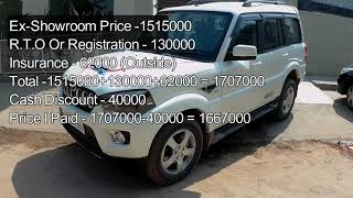 Mahindra Scorpio S11 2019 On Road Price With Price Break-up | Cash Discount | Cost | Loan And EMI