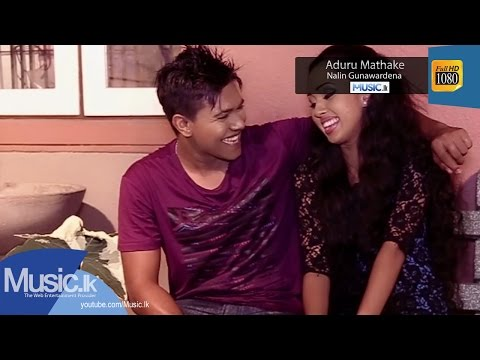 Aduru Mathake - Nalin Gunawardena