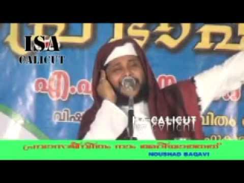 Pravasa Jeevitham Naam Ariyaathathu - Noushad Baqavi - Part 2 video