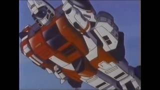 Bandai Machine Robo  Battle Armor 5 Long animated commercial